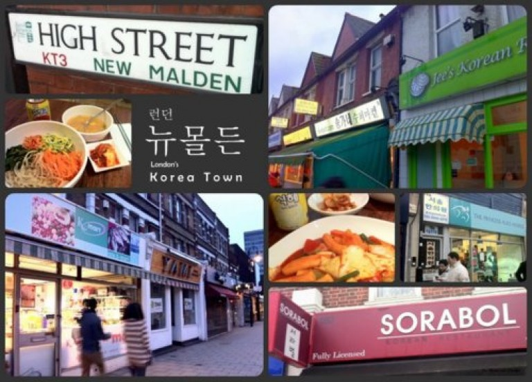 Why is New Malden home to North & South Koreans?